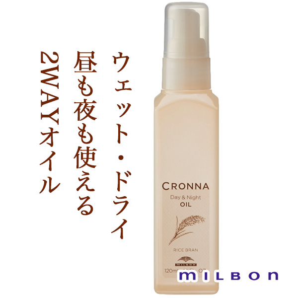 cronna-oil