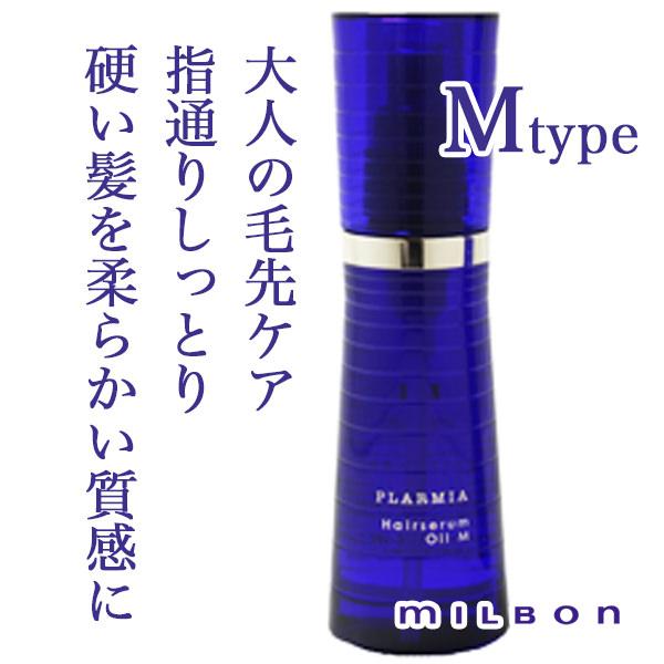 plarmia-ser-oilm