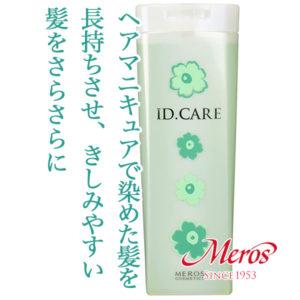 IDcare-acid-s250