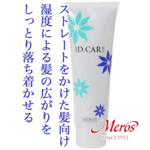IDcare-finish-t180