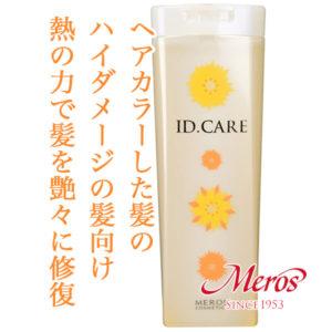 IDcare-heat-s250