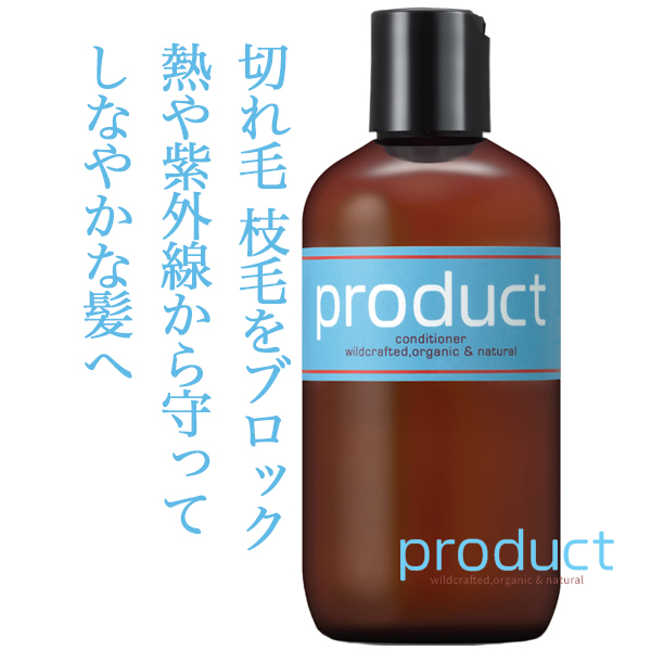 product-co