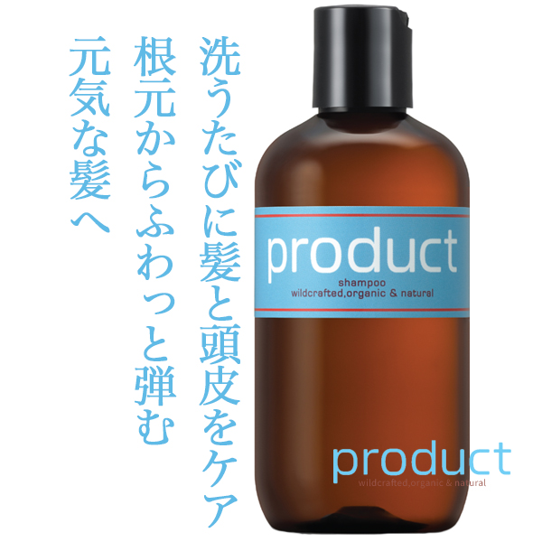 product-sh