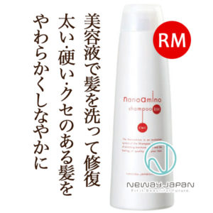 nanoamino-rms250