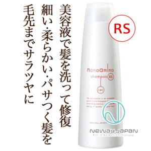 nanoamino-rss250
