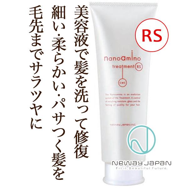 nanoamino-rst250