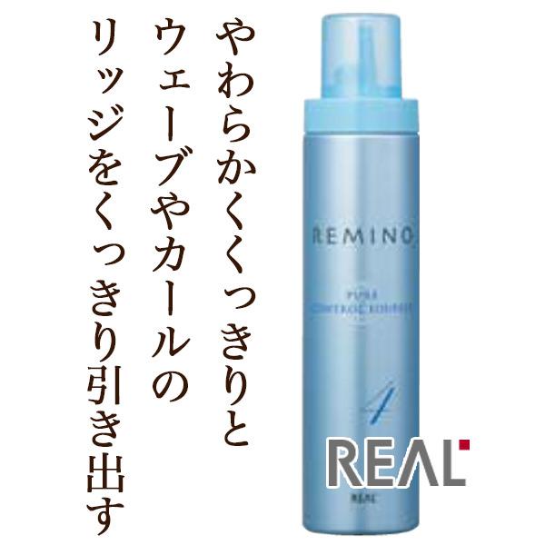 remino-foam4