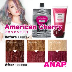 ANAP-AmericanCherry