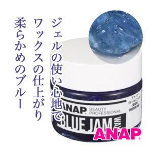 ANAP-BlueJam