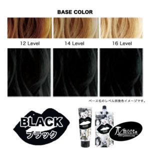spectrum_black