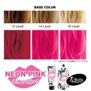 spectrum_neon-pink