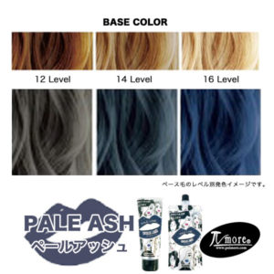 spectrum_pale-ash