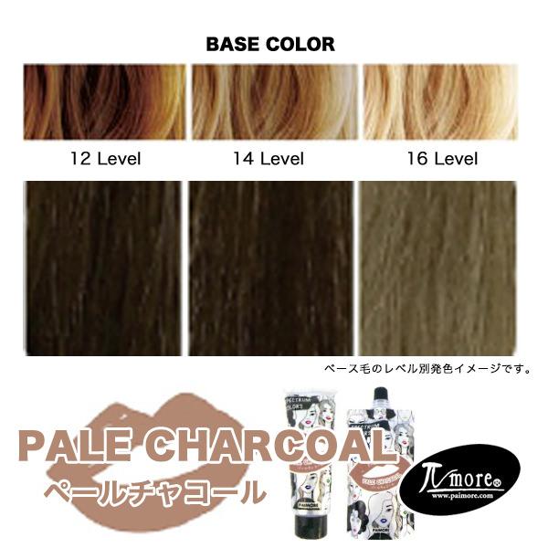 spectrum_pale-charcoal
