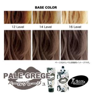 spectrum_pale-grege