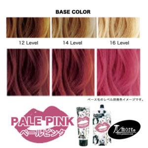 spectrum_pale-pink