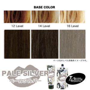 spectrum_pale-silver