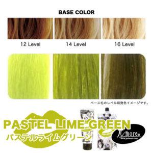 spectrum_pastel-lgreen