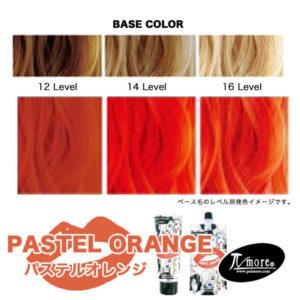 spectrum_pastel-orange
