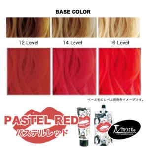 spectrum_pastel-red