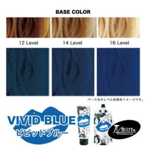 spectrum_vivid-blue