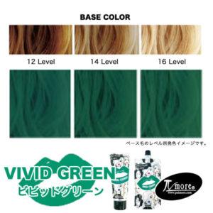 spectrum_vivid-green