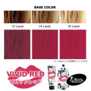 spectrum_vivid-red