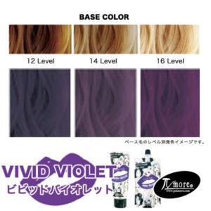 spectrum_vivid-violet