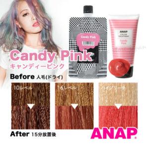 ANAP-CandyPink