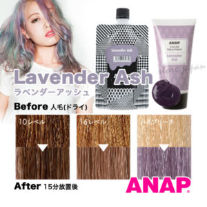 ANAP-LavenderAsh