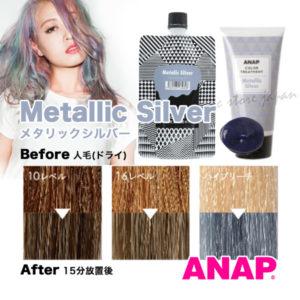 ANAP-MetallicSilver