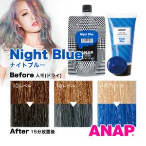 ANAP-NightBlue